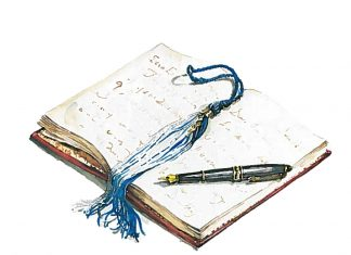 An illustration of a journal with a ribbon and a pen